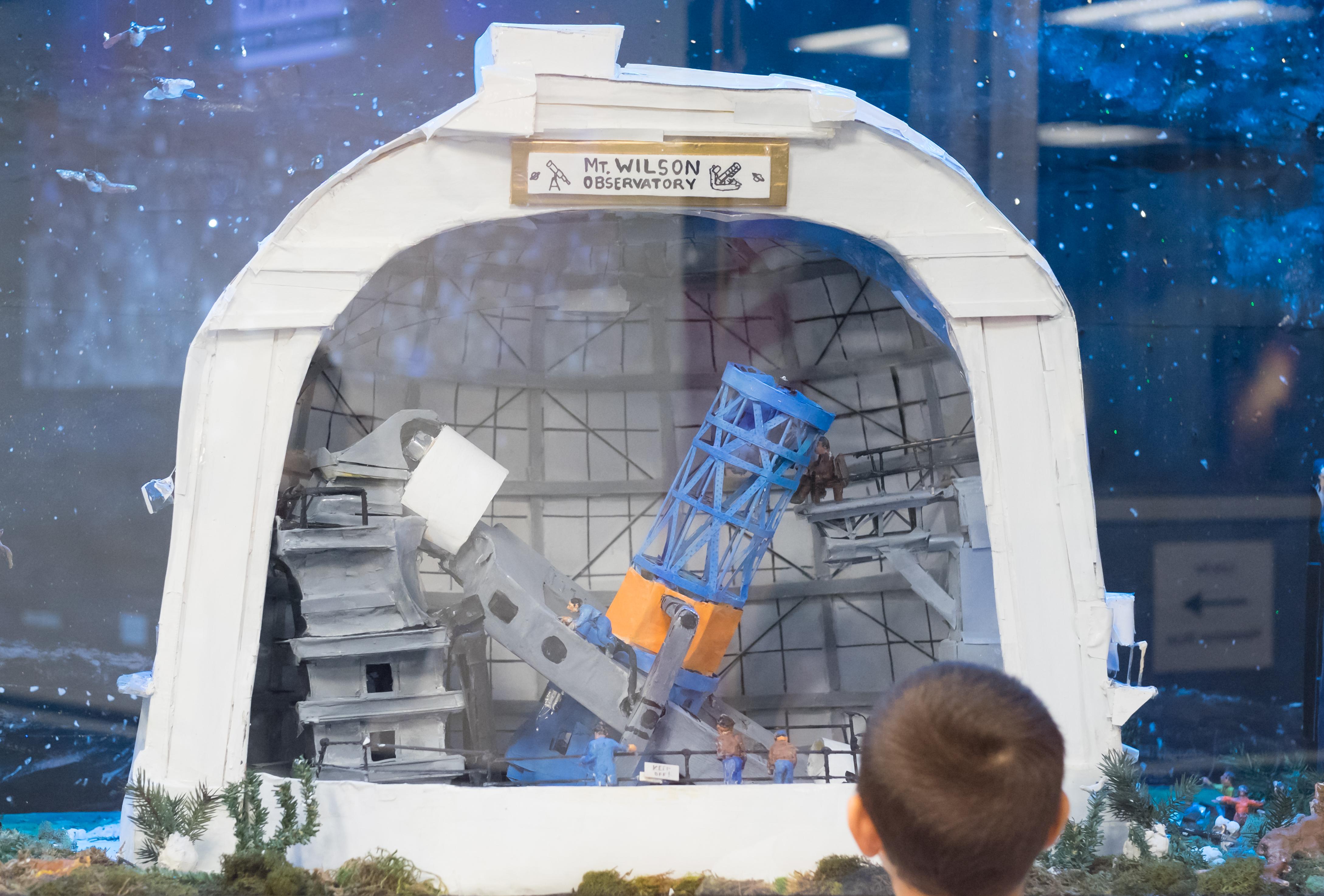 Vanderbilt Mansion Planetarium